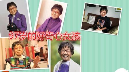 让无数女人羡慕的她,71岁开始工作,86岁又恋爱了,102岁获奖啦—忙得实在没功夫去死(笹本恒子)