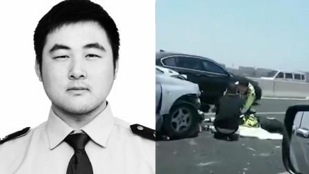 杭州一辅警处理事故遭后车撞击 不幸牺牲年仅24岁