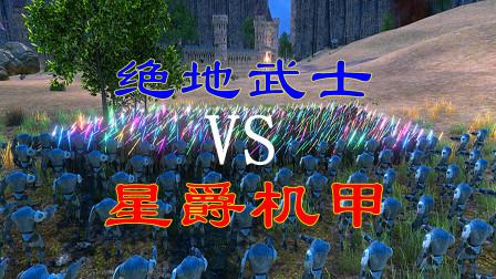 史诗战争模拟器:500绝地武士VS1000星爵机甲,这是个圈套!