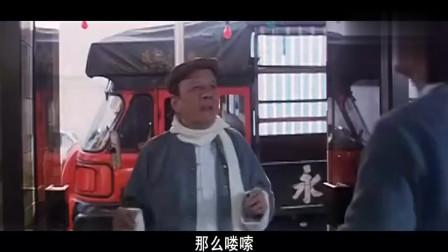 《恭喜发财》粤语版,谭校长教石天发财的秘诀,立马使用立马见效