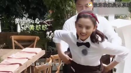 黄渤调皮上线,宋祖儿被骗吃辣椒,小敏爷爷被要求点餐不说话!