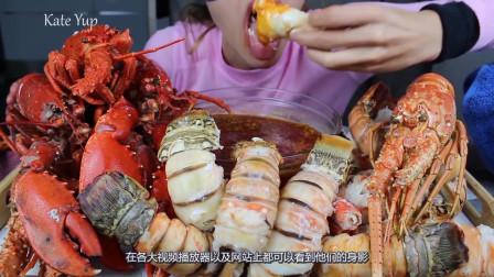 网红吃播不是鲍鱼就是帝王蟹, 难道家里有矿 网友 或都是套路!