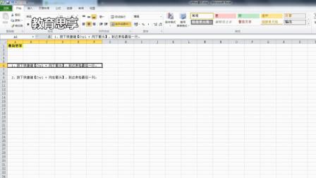学会这3个Excel实用小技巧,能让你少加班、多干活
