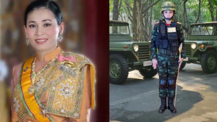 PS技术不过关:泰国新王后官方肖像穿帮