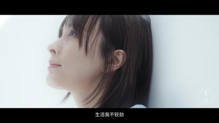 独白-吴昕:给自己一些压力,才会有反弹的力量