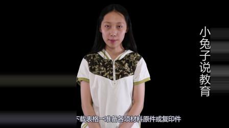 留学小白看来,手把手教你办理香港大学签证,别再迷茫