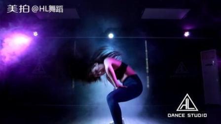 西安爵士舞培训机构, 北郊HL华翎舞蹈