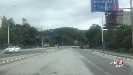 自驾游中国,途径怀化市主城区,市区不停留只看看大马路了