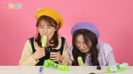 小伶玩具:summer姐姐和悦儿姐姐再次猜对!真是太棒了!