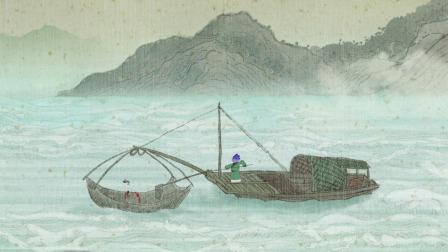 蓝迪古诗古韵:江上渔者        6.7
