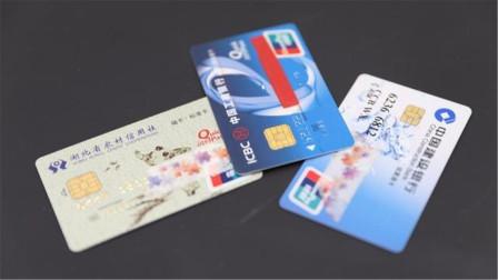 银行卡要不要开通短信通知业务?银行员工所漏嘴,看完心里有底了