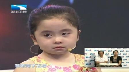 大王小王:龙凤胎常年分离,妹妹心中隐藏大,让人感动