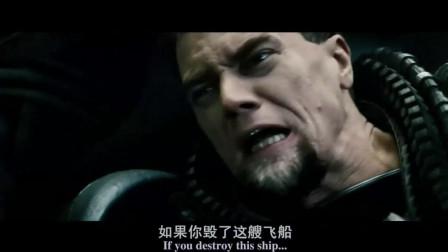 超人不顾家乡星球,坚决破坏佐德将军的氪星飞船