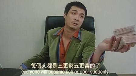 古惑仔之人在江湖:一直觉得靓坤其实对陈浩南不错