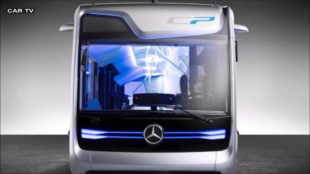 梅赛德斯未来客车,带CityPilot-试驾