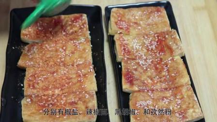 美食:豆腐新吃法,搭配西红柿,不炒不炖,出锅比吃肉还香,解馋