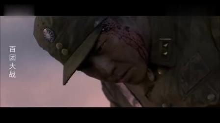 百团大战:张左手受伤,就用一只手持枪继续敌,男儿血性