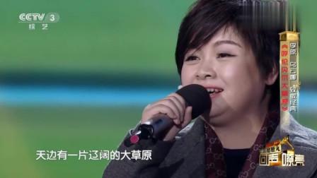 歌手李琼乌云娜演唱《呼伦贝尔大草原》用情至深,听得酣畅淋漓