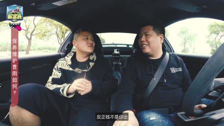 【副驾驶】保时捷GT3