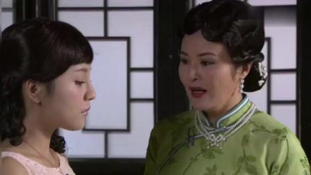 鸳鸯佩:这婚都被退了,沈其峻还有脸去金府,没想到他是过来道歉的!