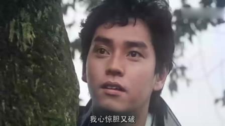 小生怕怕 谭校长开始对郑文雅展开猛烈的追求,奇招尽出志在必得!