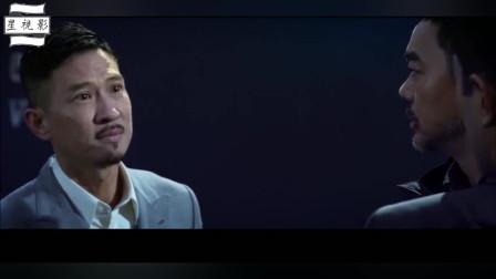 【香港经典电影《使徒行者》黑社会系列】张家辉:段坤我吃定了,耶稣也留不住!