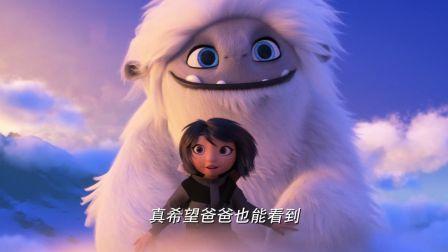 【猴姆独家】梦工厂动画新作#雪人奇缘# 首曝官方【中字】预告片!