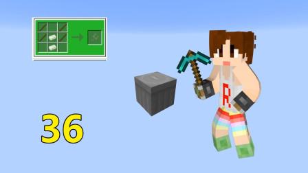明月庄主我的世界原版模组单机空岛第36集:搬箱器和垃圾桶!