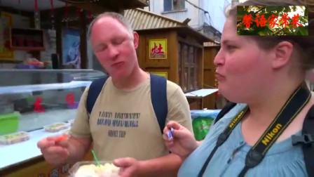 美食分享!中国传统糕点龙须酥,老外直竖大拇指!