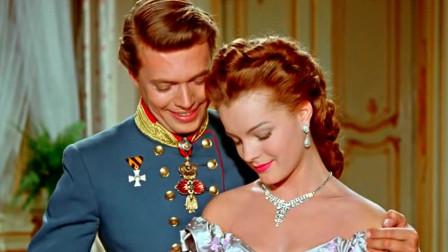 茜茜公主:国王殿下宠妻满分,连贵族礼仪都可以不要了!