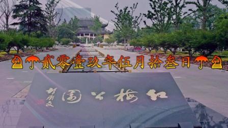 ♘☂贰零壹玖年伍月拾叁日游【红梅公园】☂♘