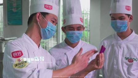 企业文化系列之《中国粤菜(客家菜)研发培训基地》