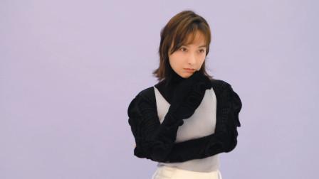 """海报独家:吴昕早已学会做一个""""自在如风""""的人"""