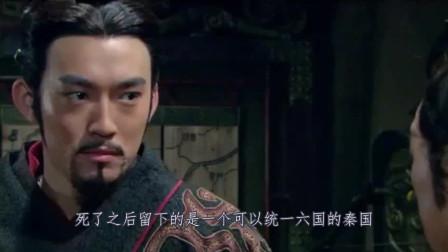 你只知道秦王嬴政,却不知道这位只当了三天的皇帝?不容易!