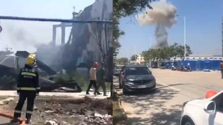 高清安徽一生物制药厂突发爆炸 现场黑烟滚滚 已造成1人重伤、2人轻伤