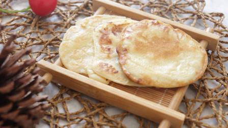 宝宝辅食之酸奶松饼,无糖少油营养密度高,不用烤箱也能做哦