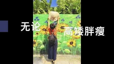 中国舞韵学员展示1