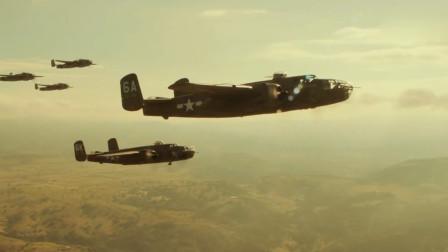 一部经典战争大片,美国空军危险的轰炸任务,谁谁活全看天意
