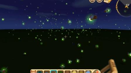 迷你世界制作星辰般的视觉
