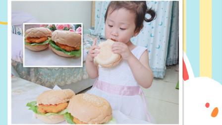 妈妈买一袋汉堡胚,一块鸡脯肉,就能做出美味的汉堡,简单又实惠