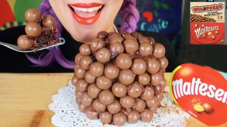 巧克力蛋糕穿了一层黑珍珠外衣,原来是童年爱吃的小零食,网友:馋哭了