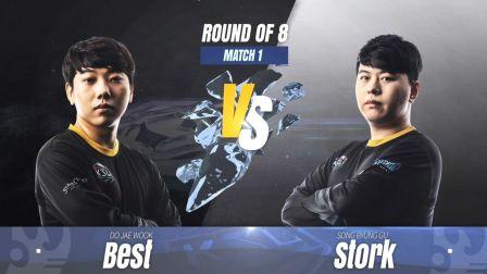 星际争霸 KSL3 8强 第一场 Best vs Stork
