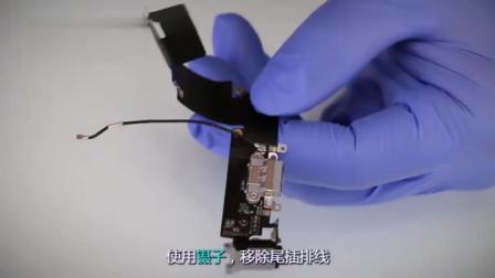 手机坏了自己修 iPhone6P苹果维修拆机更换尾插