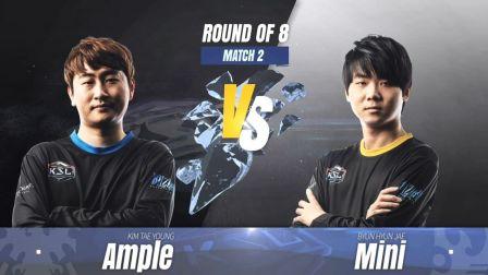 星际争霸 KSL3 8强 第二场 Ample vs Mini
