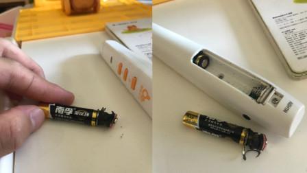 2岁幼儿使用点读笔突然爆炸 店家:不能用南孚电池