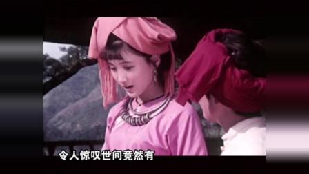 1981年老电影《幽谷恋歌》,16岁林芳兵在当年观众看来如仙女下凡
