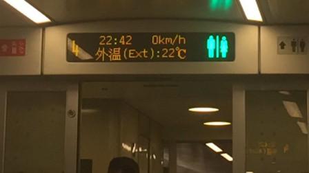 四川广安至成都一列车 中途停车停电达40多分钟