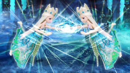 叶罗丽剧场 真假冰公主的对决 究竟是谁假扮了冰公主做坏事