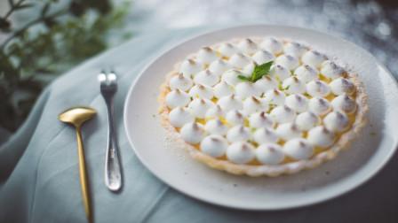 日日煮日尝 2019 一口气吃完也不会腻,冰凉酸甜的意式蛋白霜柠檬派