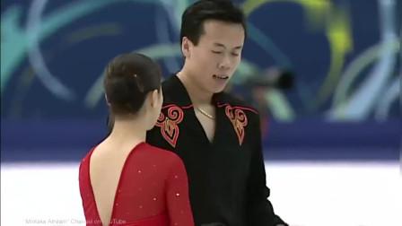 回顾:中国首次获花样滑冰双人滑世界冠军,开启15年辉煌时代